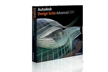 Design_suite_advanced_2011_boxshot_ppt